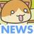 news_icon1